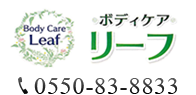 電話 0550-83-8833